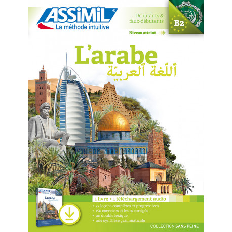 L'arabe (pack audio descargable)