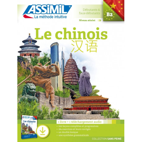 Le chinois (download pack)