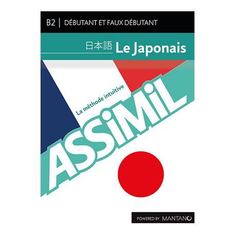 e-méthode japonais